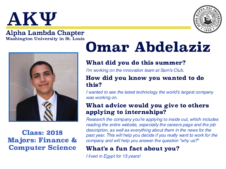 Omar Abdelaziz